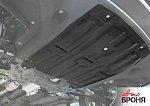 Нажмите на изображение для увеличения.  Название:Защита АвтоБРОНЯ для картера и КПП Hyundai Tucson 2015-2018. Артикул 111.02357.1 3.jpg Просмотров:18 Размер:195.6 Кб ID:6132