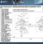 Нажмите на изображение для увеличения.  Название:ED22D17B-62B7-4149-81EF-4A38A764004A.jpeg Просмотров:53 Размер:389.0 Кб ID:9944
