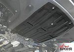 Нажмите на изображение для увеличения.  Название:Защита АвтоБРОНЯ для картера и КПП Hyundai Tucson 2015-2018. Артикул 111.02357.1 3.jpg Просмотров:21 Размер:195.6 Кб ID:6132