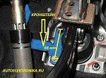 Нажмите на изображение для увеличения.  Название:mesto_kronshtein_068-144_66mm_autoelektronika.jpg Просмотров:20 Размер:79.0 Кб ID:7348